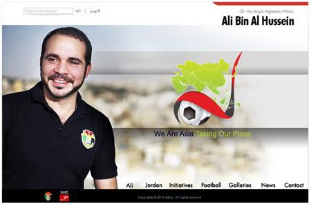 Prince-Ali-Bin-Al-Hussein