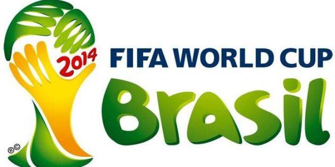 Football World Cup 2014 Final match date time & venue