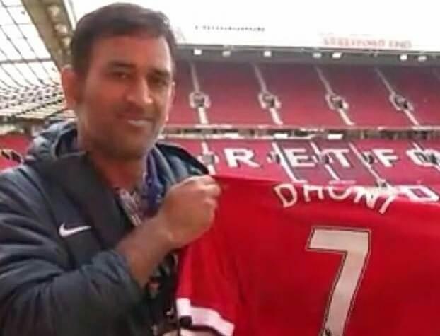 Dhoni Favorite football club
