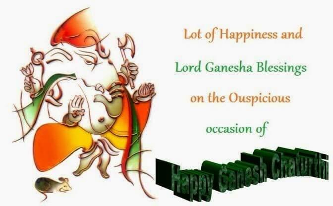 Ganesh Chaturthi 2015 Messages