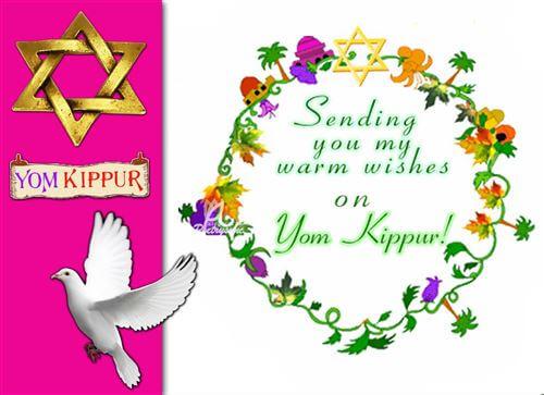 Yom Kippur 2015 Messages