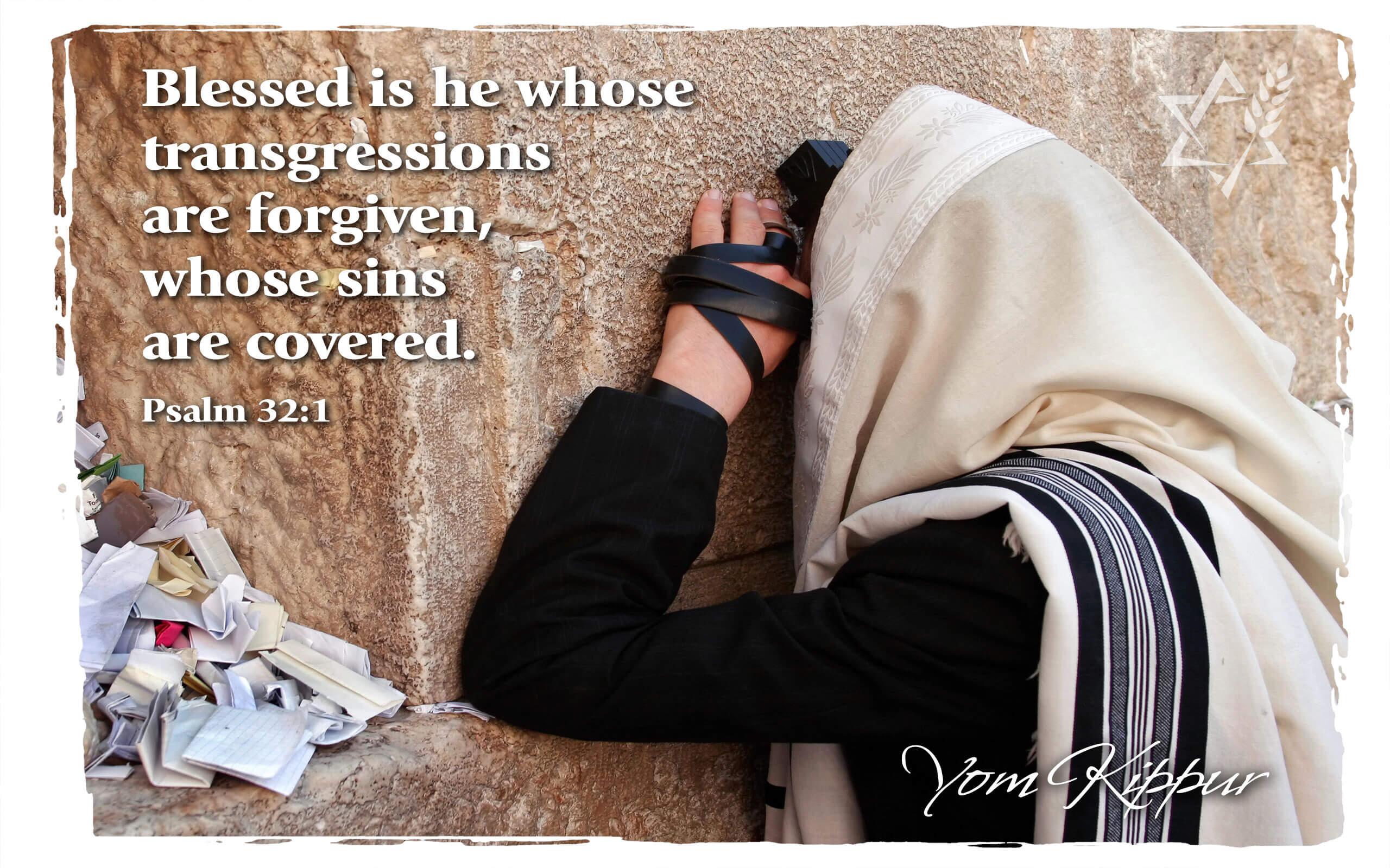 Yom Kippur 2015 Quotes