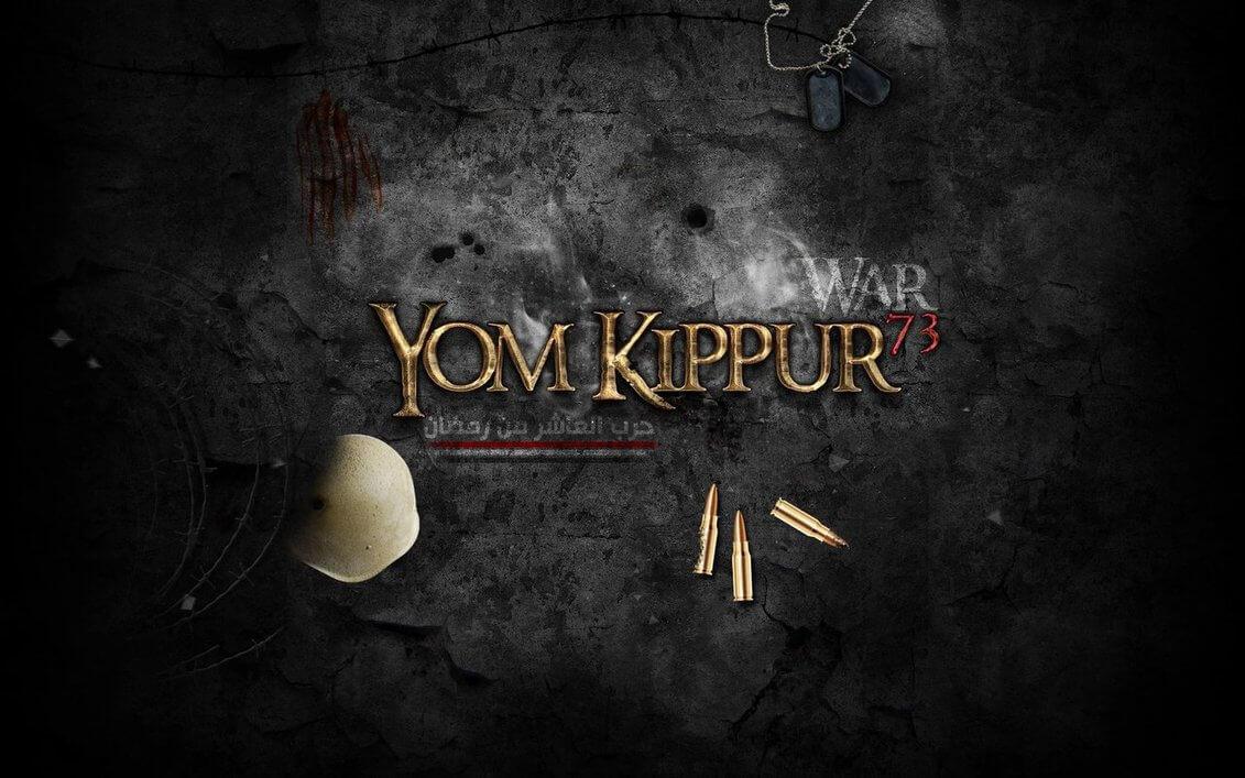 Yom Kippur War Pictures