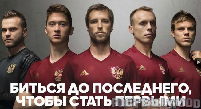 Russia Euro 2016 Kits