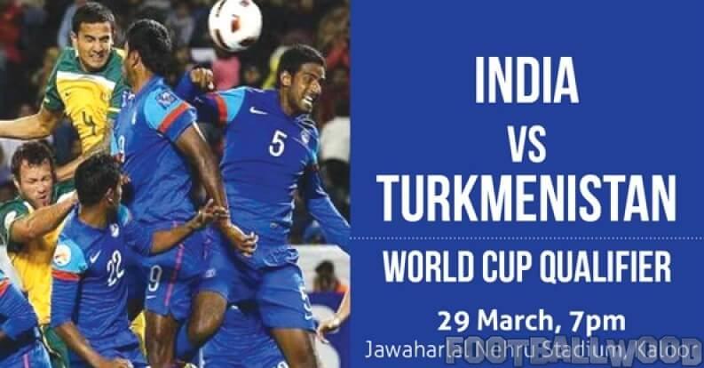India Vs Turkmenistan IST Time
